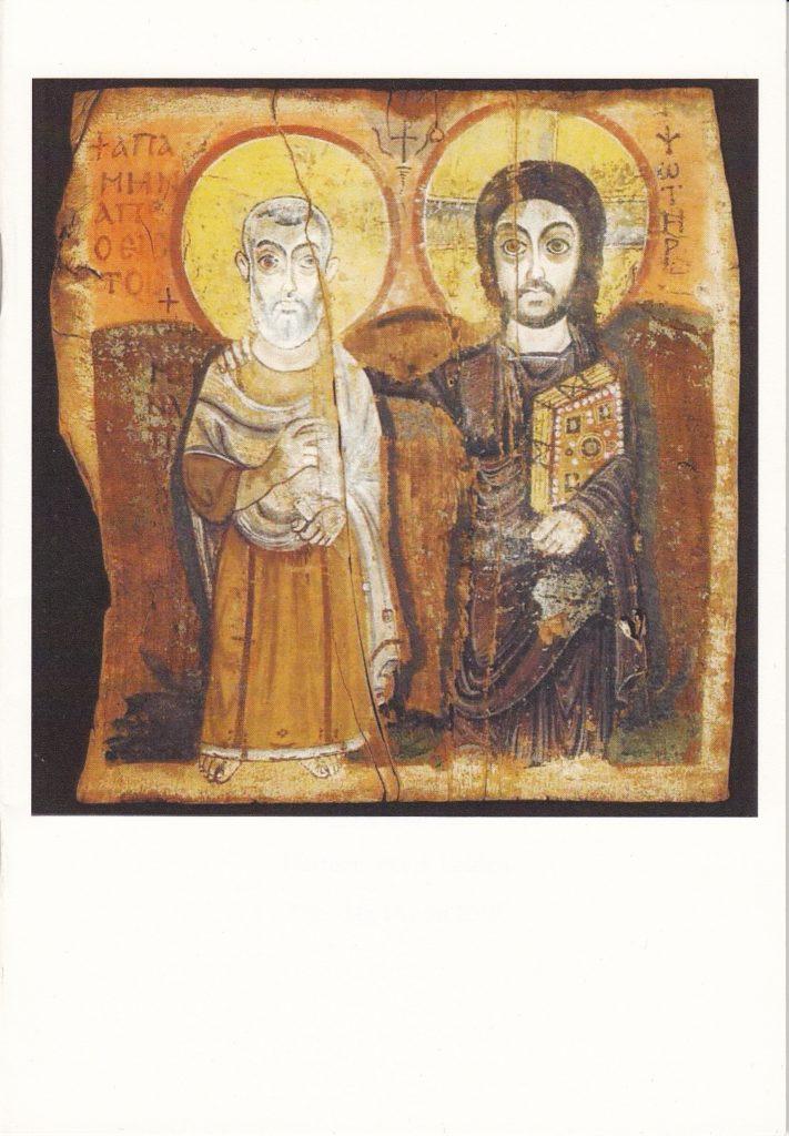 De afbeelding toont de voorkant van het liturgieboekje van de uitvaartmis.